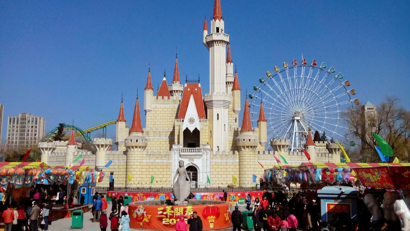 پارک تفریحی شی جینگ شان