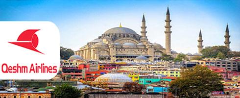 تور استانبول پرواز قشم ایر