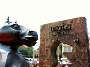 کالا گودا در بمبئی