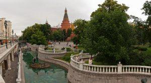 باغ الکساندر