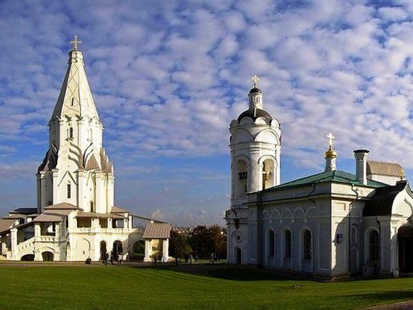 منطقه کولومنسکویه