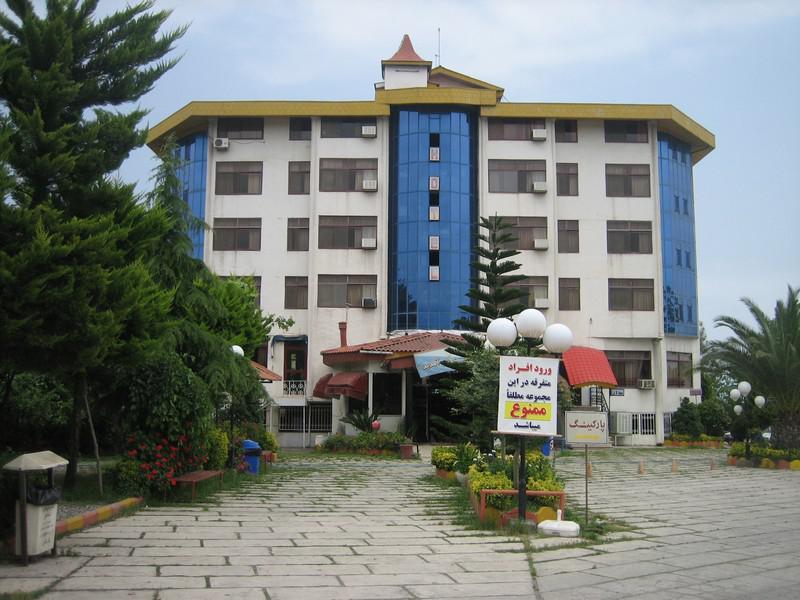 هتل نجاتی مازندران