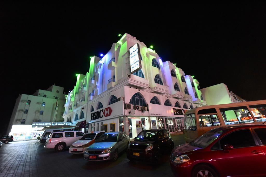 هتل Al Bhajah عمان