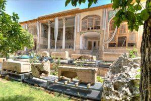 تکیه هفت تنان یا موزه سنگ شیراز