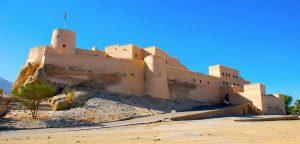 دژ مُطرح عمان