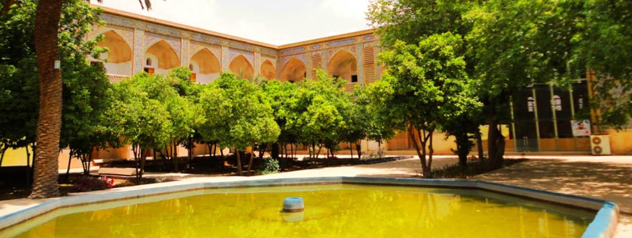 مدرسه وکیل شیراز