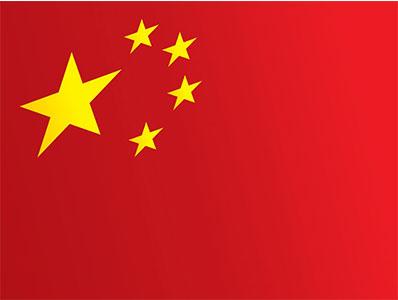 مدارک-سفارت-چین