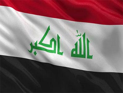 مدارک-سفارت-عراق