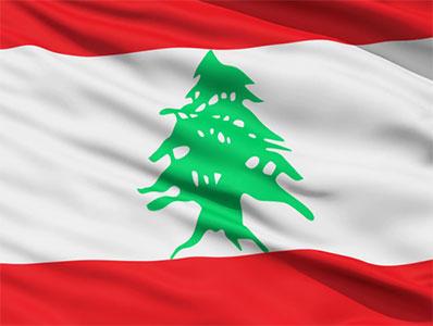 مدارک-سفارت-لبنان