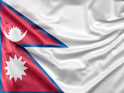 مدارک سفارت نپال