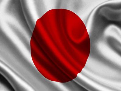 مدارک-سفارت-ژاپن