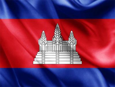 مدارک-سفارت-کامبوج