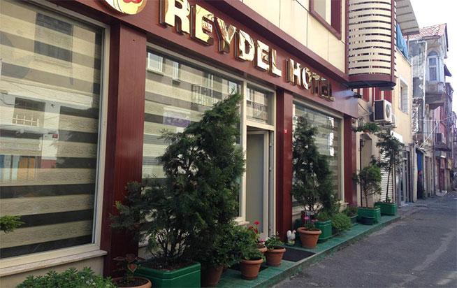 هتل ریدال (Reydel Hotel )