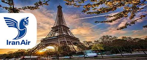 تور پاریس 5 روزه نوروز 99