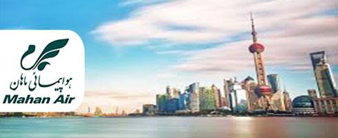 تور پکن شانگهای هانگزو نوروز 99