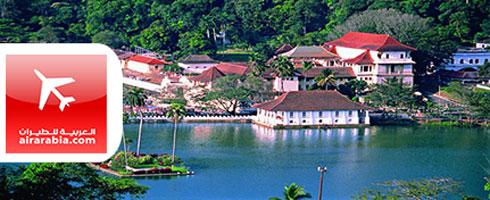 تور سریلانکا بهمن ماه