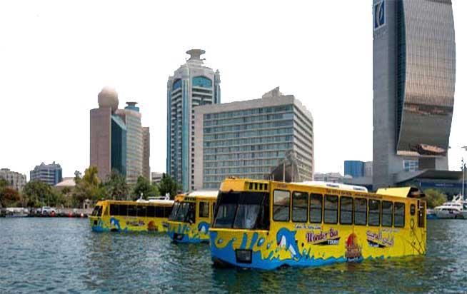 اتوبوس دریایی دبی