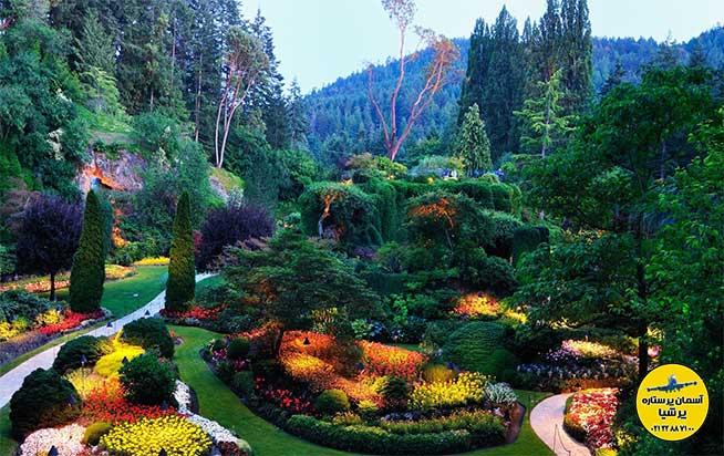 باغ گیاه شناسی بوتانیکال گاردن