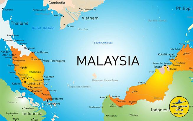 موقعیت جغرافیایی کشور مالزی