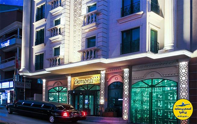 هتل های آنکارا