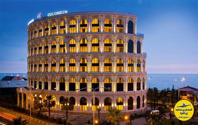 هتل کولوسئوم مارینا باتومی