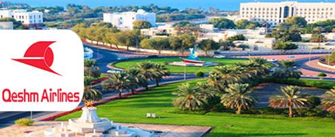 تور عمان 3شب نوروز 99