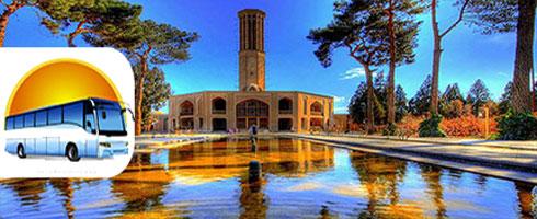 تور شیراز اصفهان یزد نوروز
