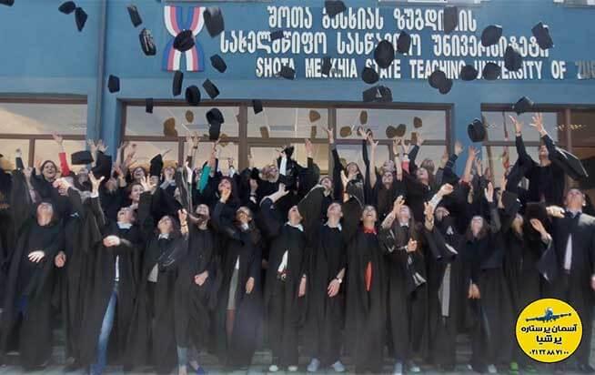 آموزش و تحصیل در زوگدیدی گرجستان