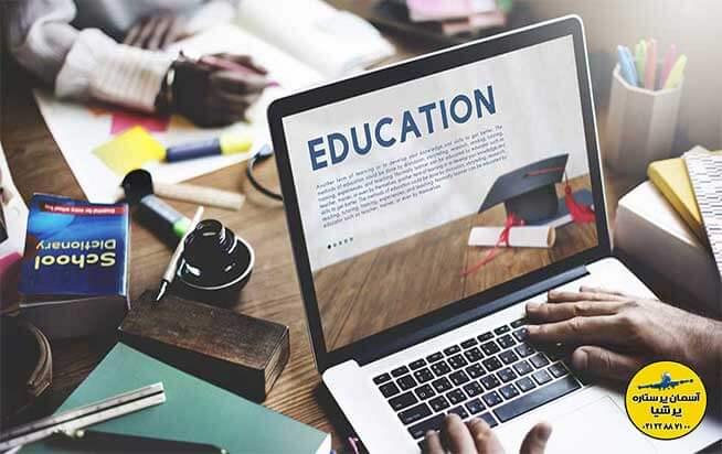 دانشگاه تدریس آکادمی اروپا