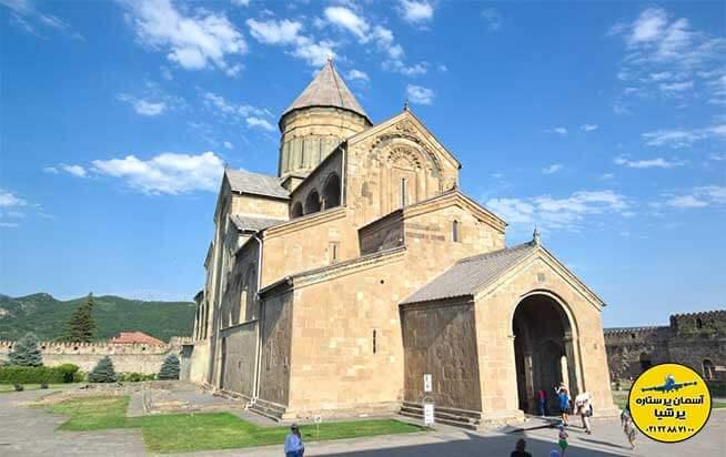 صومعه ی سامتاورو متسختا گرجستان
