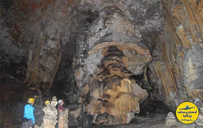 غار کانیون زوگدیدی گرجستان