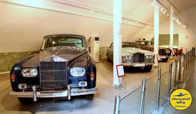موزه اتومبیل سلطنتی