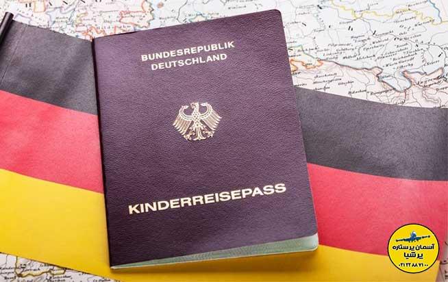 اعطای اجازه کار سه ماهه آلمان