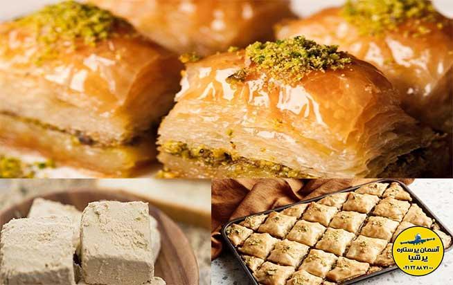 خوراکی های سنتی