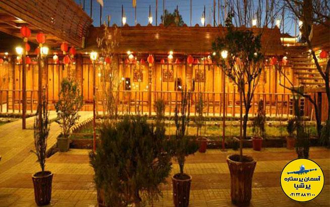 رستوران خوشا شیراز