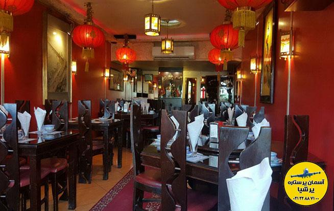 رستوران چینی اژدها