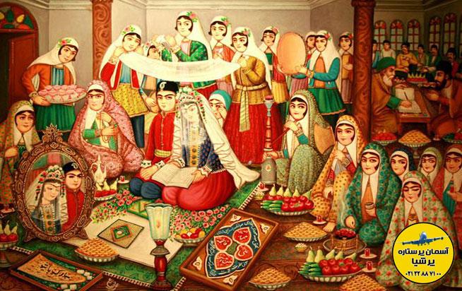 مراسم ازدواج در شیراز
