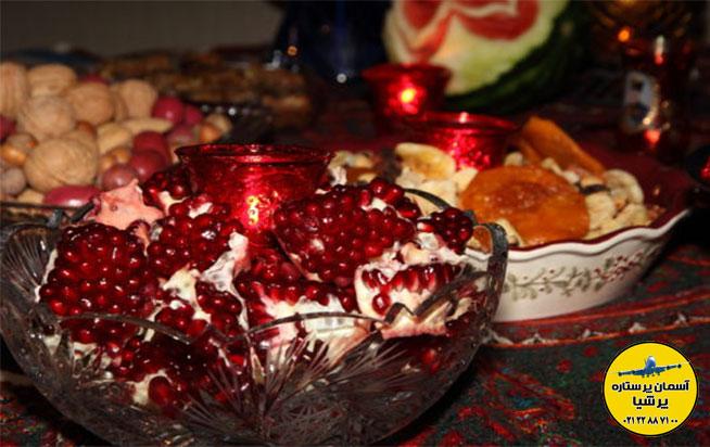 مراسم مردم شیراز در شب یلدا