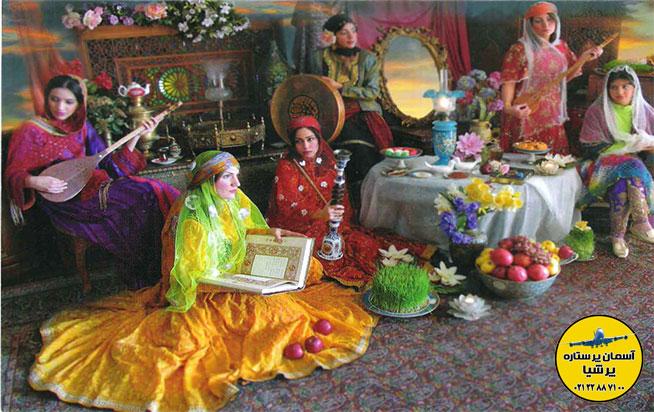 مراسم نوروز در شیراز