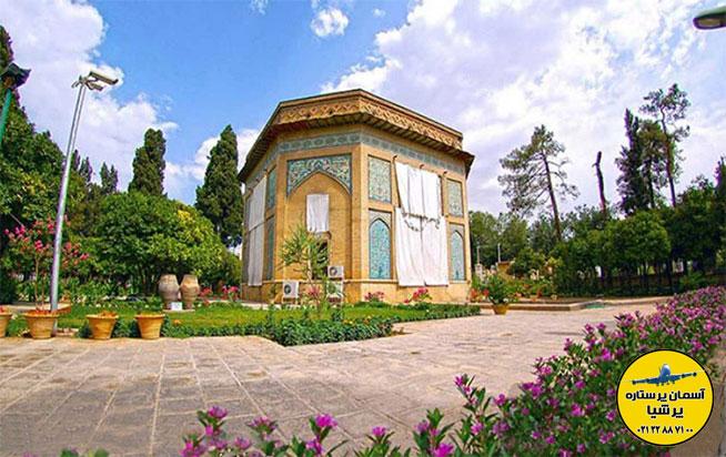 موزه پارس یا عمارت کلاه فرنگی
