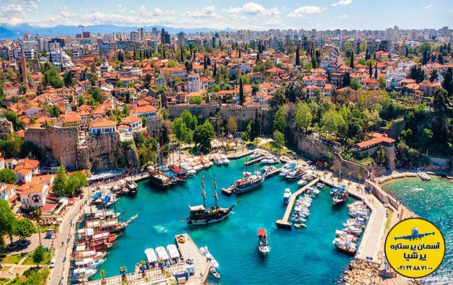آنتالیا - شناخت ترکیه