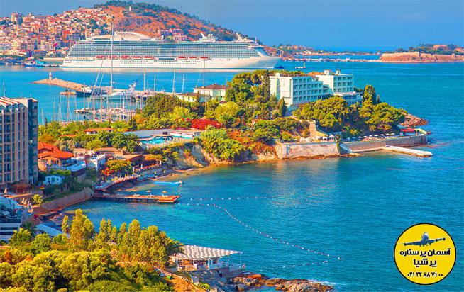 کوش آداسی - شناخت ترکیه