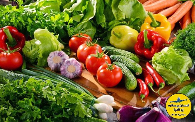 سبزیجات در ترکیه