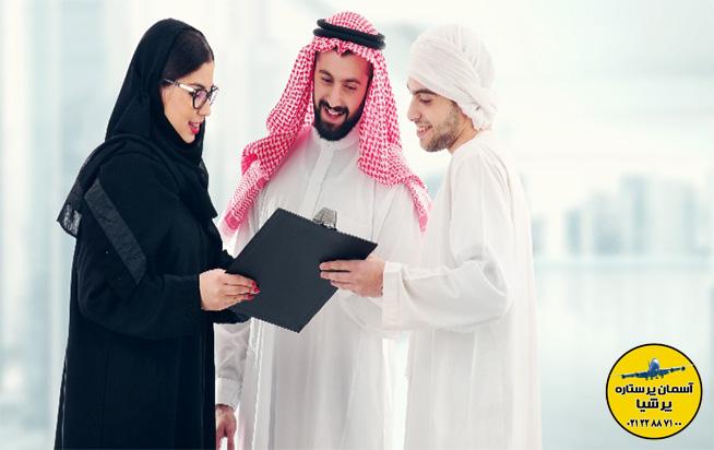 مدارک مورد نیاز برای دریافت ویزای اقامت در دبی