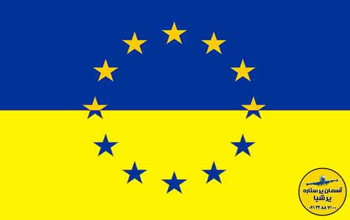 مذاکرات اتحادیه اروپا و اوکراین