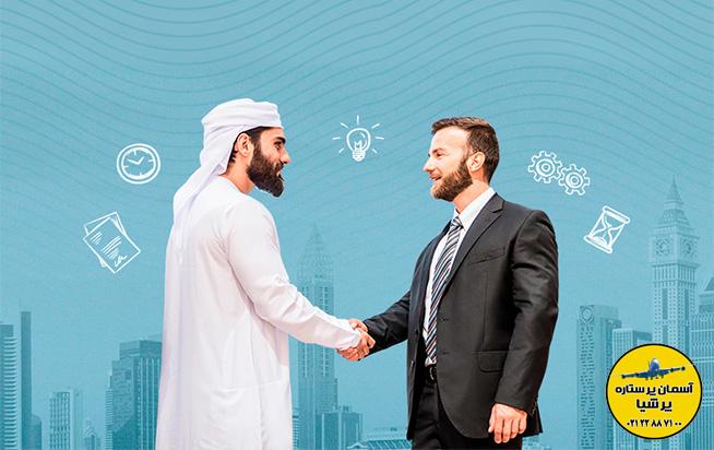 مزایای اقتصادی ثبت شرکت در دبی