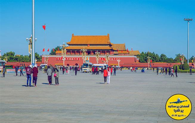 میدان تیانامن ( دیدنی های چین )