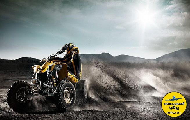 پیست موتورهای ATV و موتورهای تریل