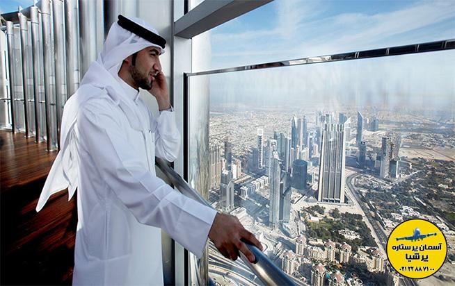 کارت شناسایی طلایی اقامت دائم دبی