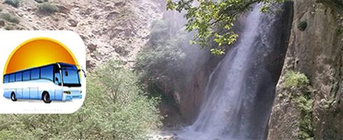تور آبشار وانا